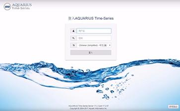 AQUARIUS水数据处理软件