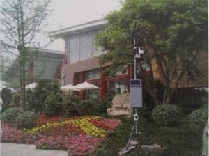 社区气象服务系统