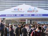 第55届中国高等教育博览会在长沙圆满落幕