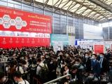 第十届慕尼黑上海分析生化展(analytica China) 圆满落幕