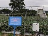 农业气象监测系统落户国家农业绿色发展长期固定观测浏阳实验站
