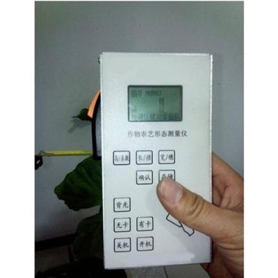 ECA-NY01农艺形态测量仪