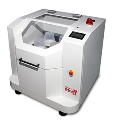 DIK-2610全自动土壤磨筛机